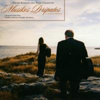 Musikos Peripatos cover
